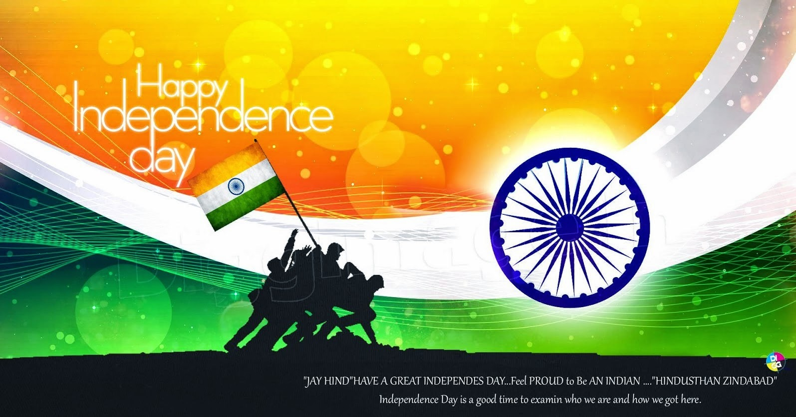 """Happy Independence Day India """"Images"""""""