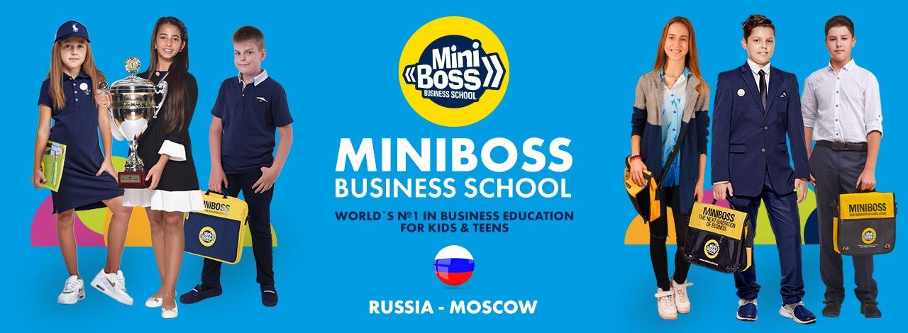 MINIBOSS BUSINESS SCHOOL (MOSCOW)