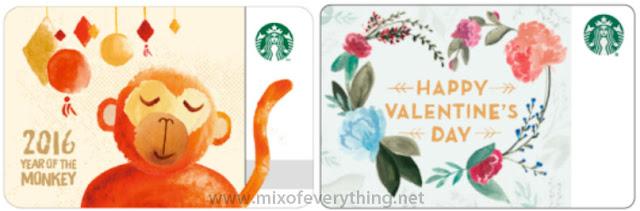Featured Starbucks Card. Lunar New Year & Valentines Day Card ...