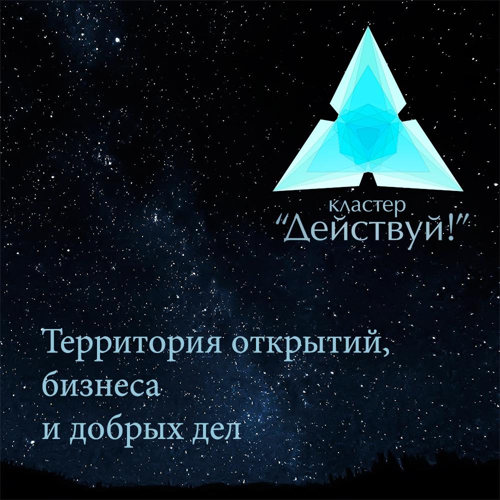 Секс в иркутске однокурсницу 26 фотография