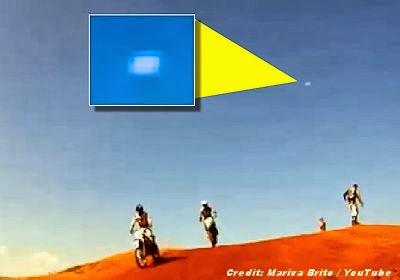 UFO Captured On Video During Motocross Event 2-24-14