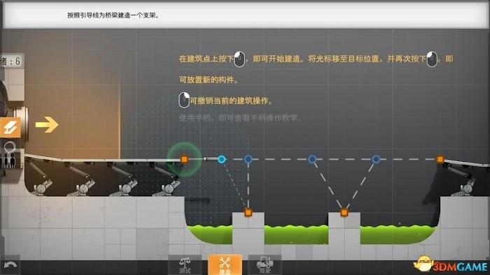 傳送門 造橋總動員 (Bridge Constructor Portal) 圖文全攻略