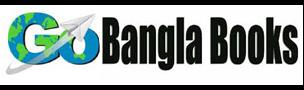 Free Download Bangla Books, Bangla Magazine, Bengali PDF Books, New Bangla Books