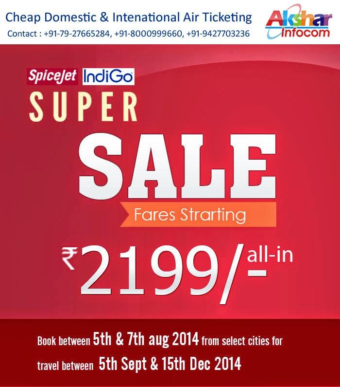 Akshar Infocom - Cheap Domestic and International Air Ticket Booking Agent contact 8000999660