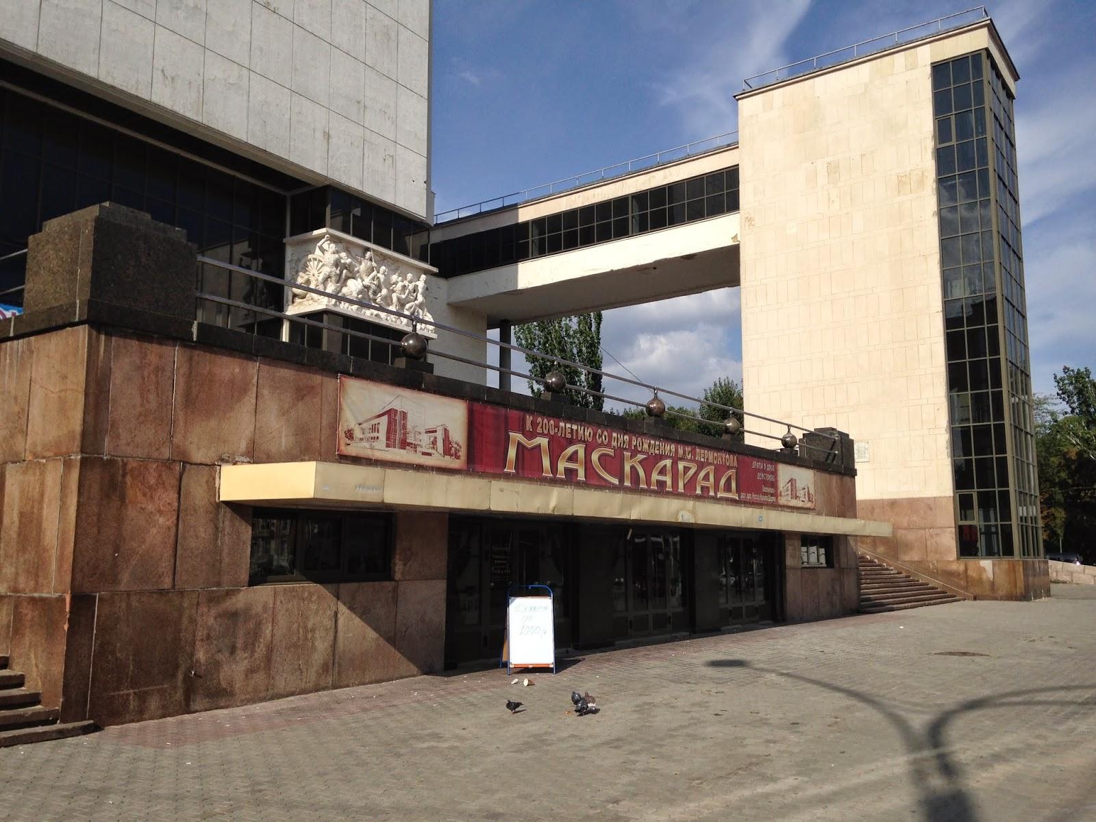 Kombain-Rostov-Teatr