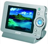 Epson P-1000 Multimedia Storage Viewer® Driver Download