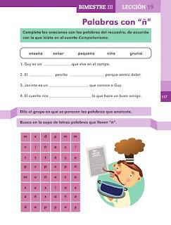 """Apoyo Primaria Español 1er grado Bimestre 3 lección 19 Palabras con """"ñ"""""""