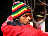 Latest Telugu movie 'Rey' stills and star cast
