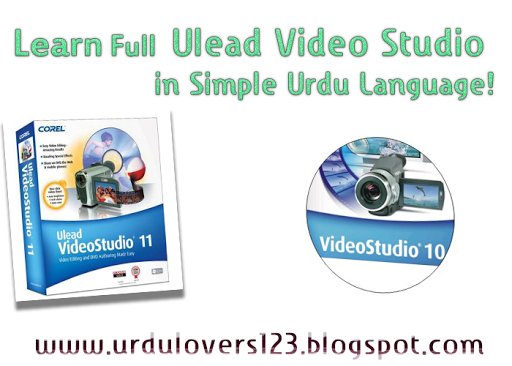 ulead video editing free  software