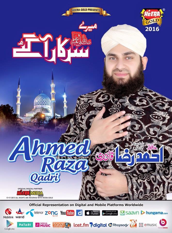 Ahmad Raza Qadri
