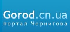 News Chernigov