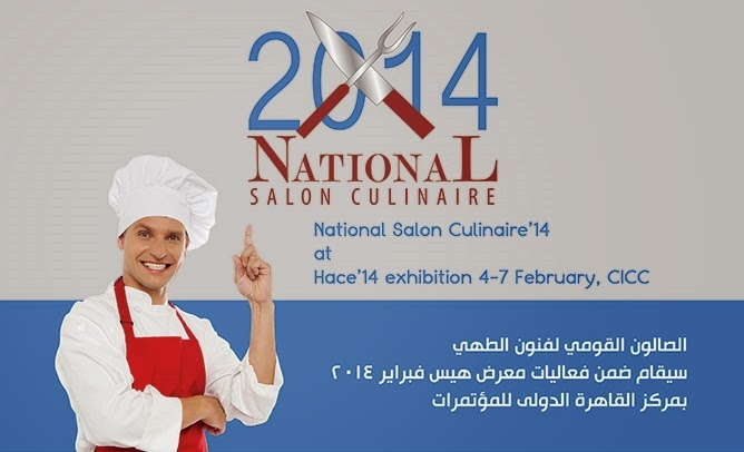 Click to download the ECA National Salon Culinaire Rules in PDF format