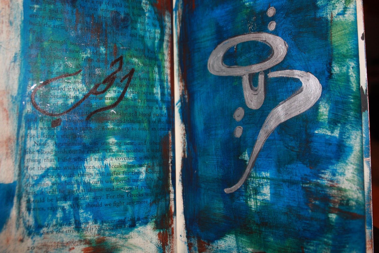 Rambling silently arabic calligraphy