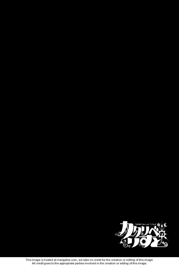 อ่านการ์ตูน Kataribe no Risuto 1 ภาพที่ 9