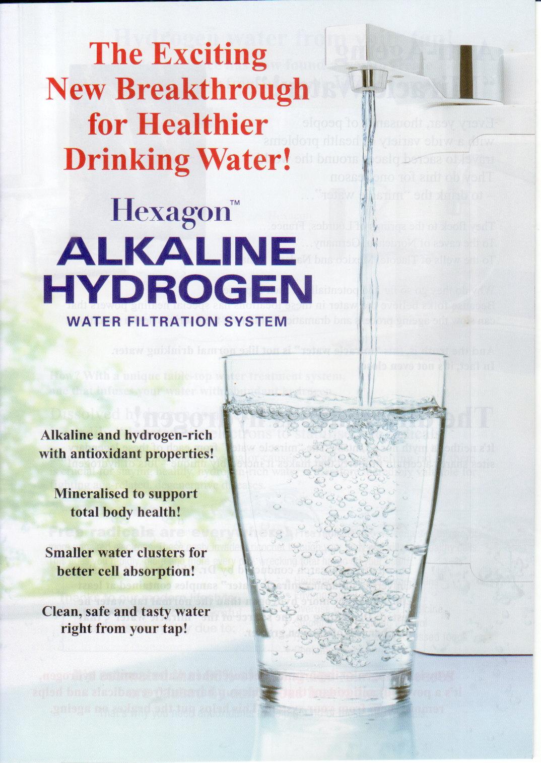 Boon Lay Cosway Hexagon Alkaline Hydrogen New