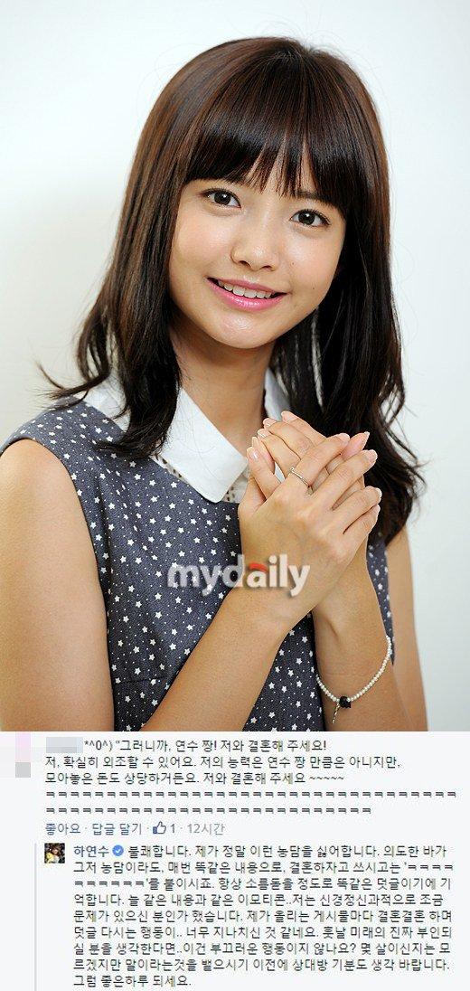So-Yeon Ha nude 190