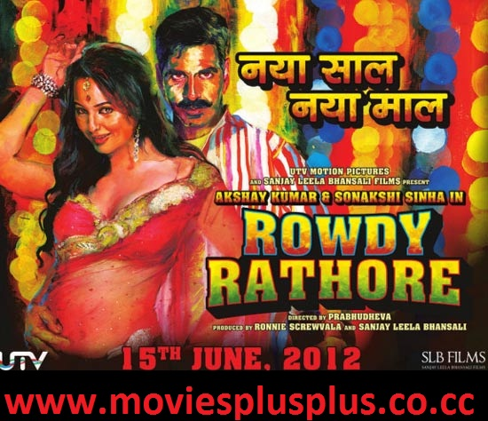 Aa Re Pritam Pyaare Rowdy Rathore Full HD Video