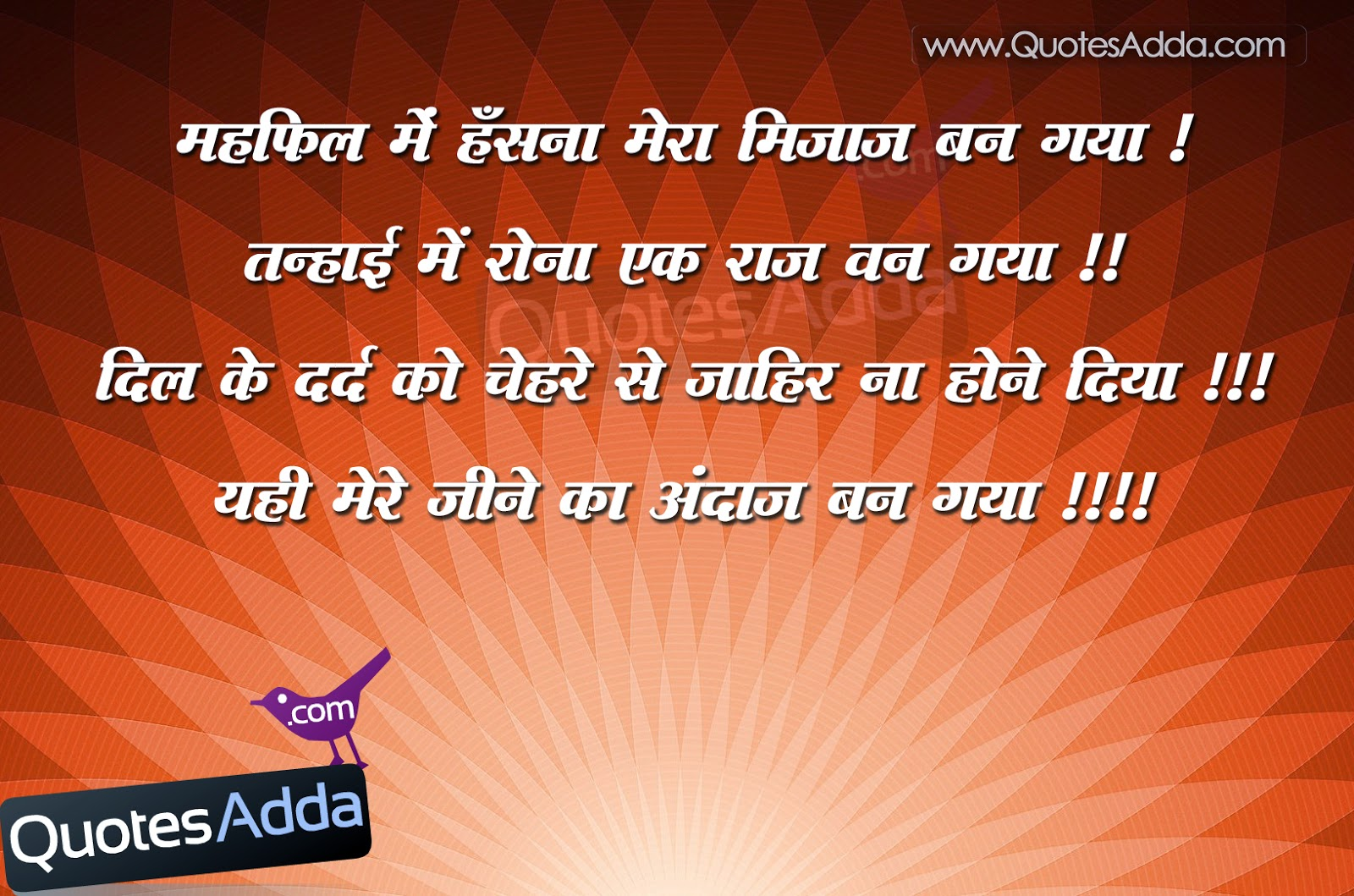 Hindi Nice Quotes On Life And Love : Hindi Quotes About Life. QuotesGram
