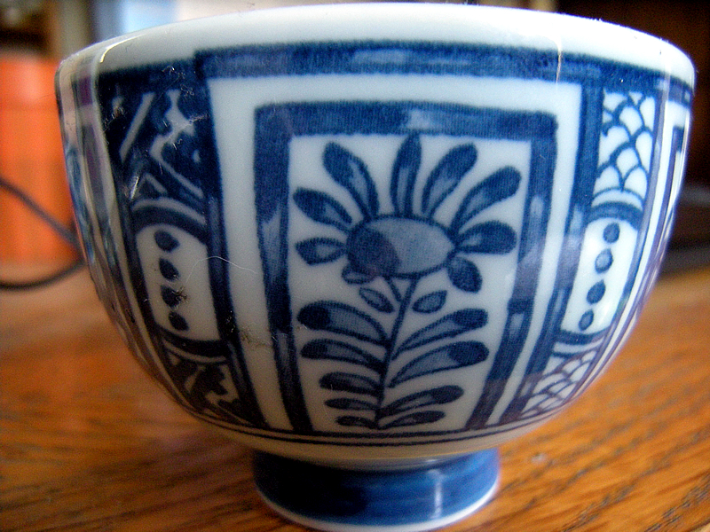 Late 20th Century Japanese Export Teacup Arita Hijiriyama. 有田 聖山窯  Manufactured by Hijiriyama Kiln, Arita, Northwestern Kyushu Province, Saga prefecture, Japan. Date unknown.  Ruri-yu glazed