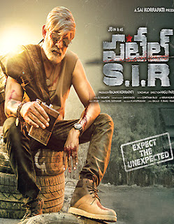 Patel S.I.R (2018) Hindi Dual Audio UnCut HDRip | 720p | 480p