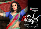 Malleteega Movie Wallpapers Posters-thumbnail-3