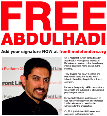 Bahrain: SIGN ON HERE - Open Letter to King of Bahrain re doctors and nurses facing unfair trial an