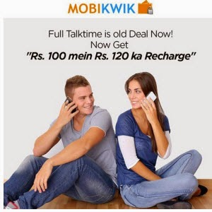 Mobikwik Coupons Updates