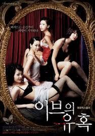 Phim Sự cám dỗ của phụ nữ - Temptation of Eve 18+ Online