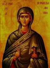 Icono de María de Magdala