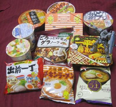 株主優待:日清食品ホールディングス 2015年・冬(12月)