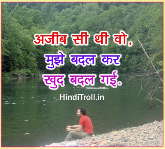 hindi love comment profile picture