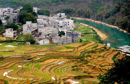 Bama Village