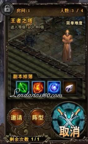 Torre dos Filhos (Eudaemons) - Legend Online