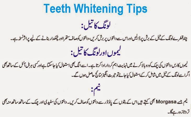 How To Get Long Hair Faster Naturally In Urdu