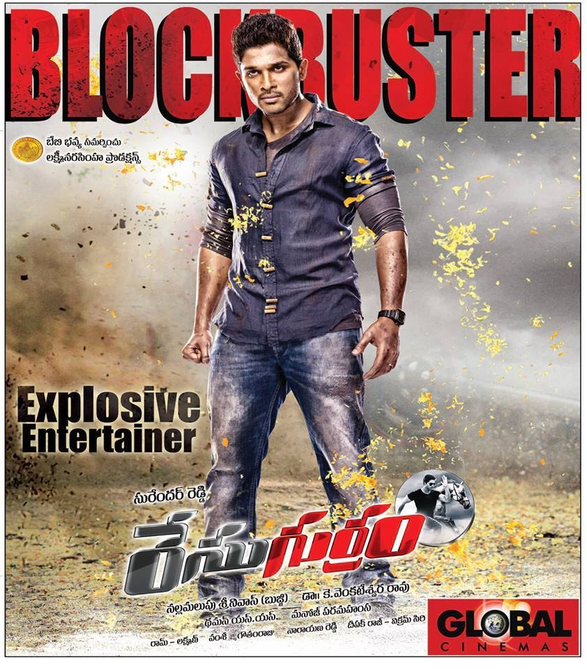 Race Gurram (2014) Full Movie Hindi Dubbed 720p HDRip ESubs