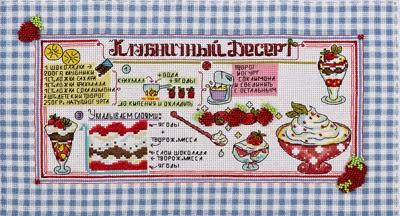 http://1.bp.blogspot.com/-jd44QmYUg0o/VJLKitFT_PI/AAAAAAAAB10/RHQ7wOX7kWM/s1600/Klubnichniy_desert.jpg