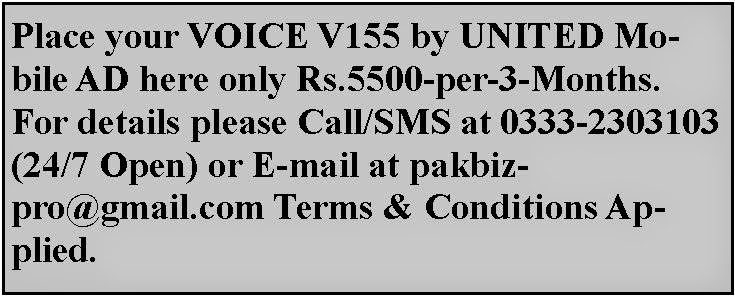 voice v155 by united mobile jeo jio jiyo sar utha ke