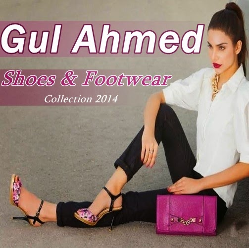 Gulahmed Accessories 2014