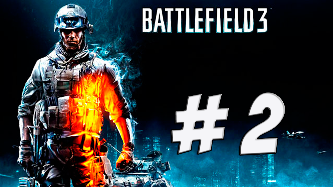 Battlefield 3 Ep. 2 - On ta El Francotirador?