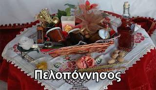 http://1.bp.blogspot.com/-jdTRbC7m6pg/Upd3UGKnWuI/AAAAAAABu0M/E3zG011omic/s640/proionta-peloponnisoy2.jpg