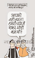 shivsena, bjp cartoon, cartoons on politics, indian political cartoon
