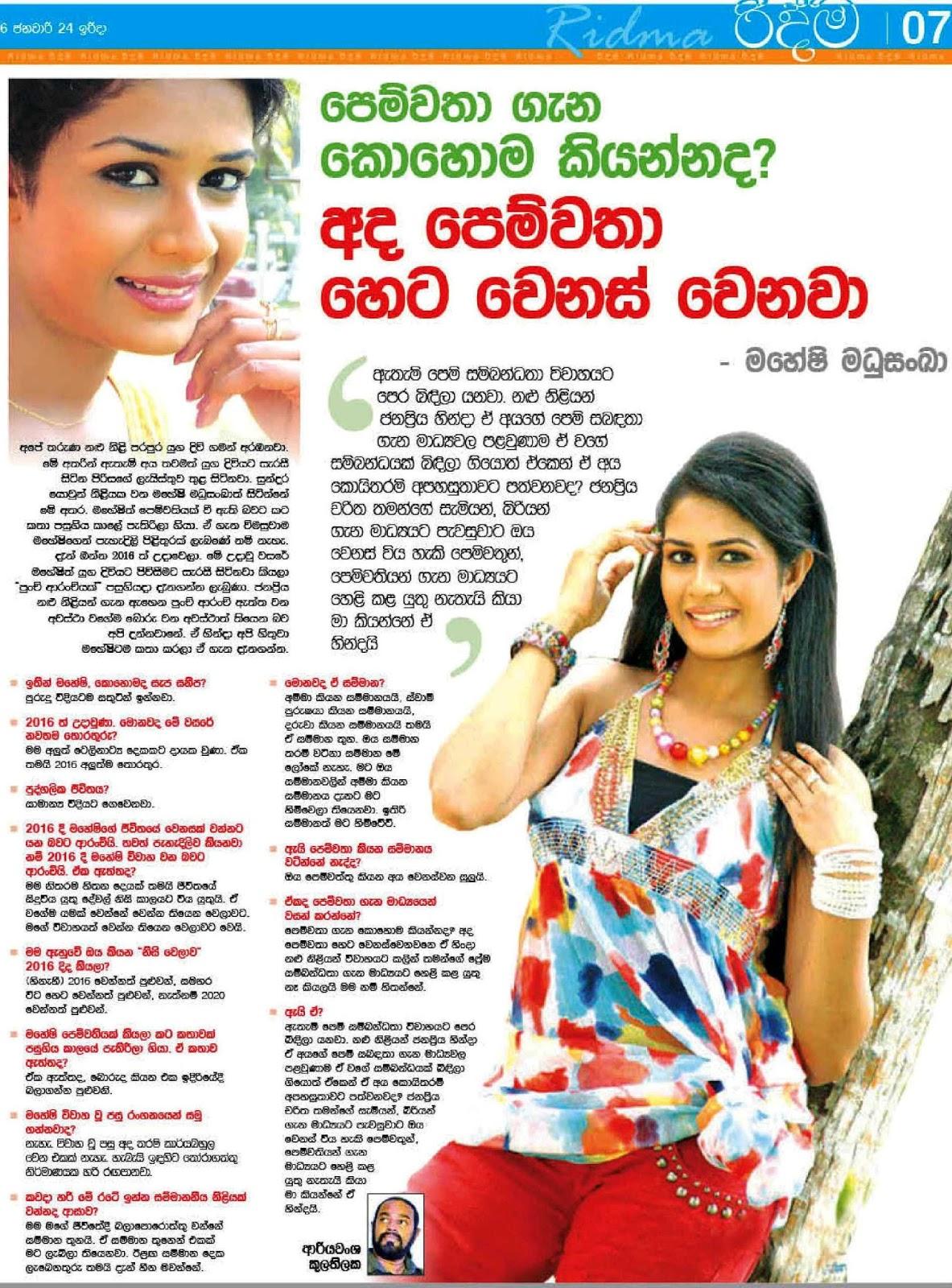 Sri Lankan Actress and Hot Models Maheshi Madushanka - gossip lanka