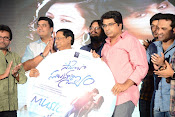 Saheba Subramanyam audio launch-thumbnail-1