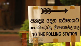 President Maithripala Sirisena dissolves parliament