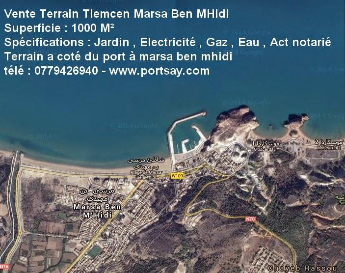 Vente Terrain 1000m² à Marsa Ben MHidi