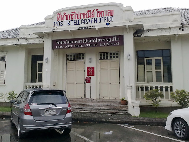 Phuket Philatelic (Post Office) Museum