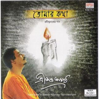 Download Jakhon Sahar mp3 song Belongs To Bengali Music