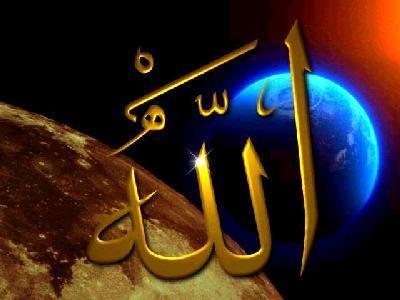 Allah'ın Rahmeti Her şeyi Kuşatmıştır.....( A'râf Sûresi: 156)
