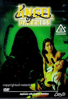 Angel of Darkness 5 1997