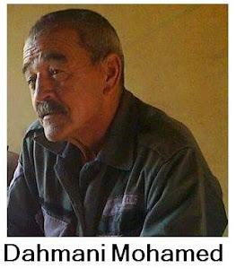 الدعاء ل دحماني محمد بالمغفرة والرحمة